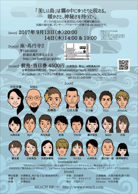 L,I.B裏ーS.jpg