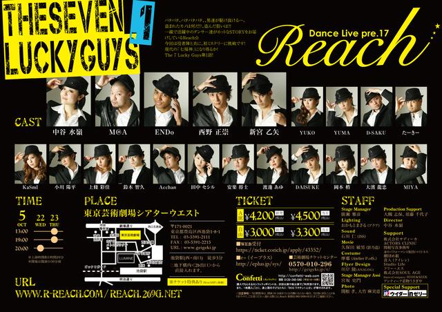 reach_flyer_pre17_ura_004.jpg